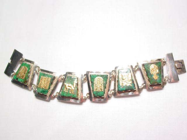 Malachite, Sterling, and 12K Gold Peruvian Bracelet