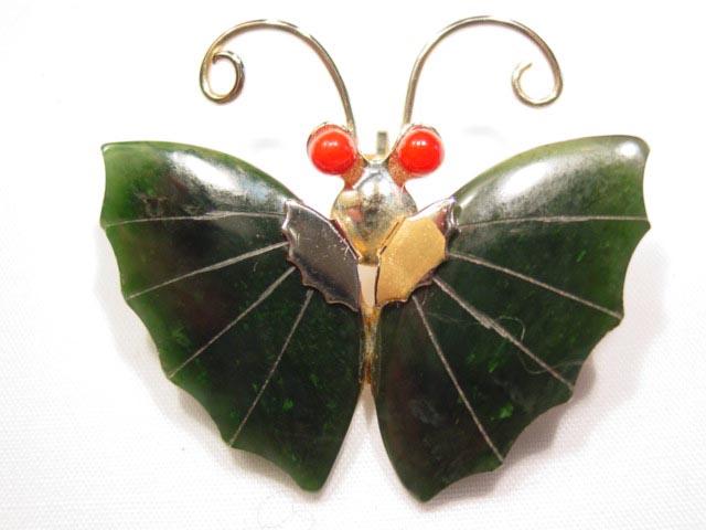 Dark Jade Butterfly Pin