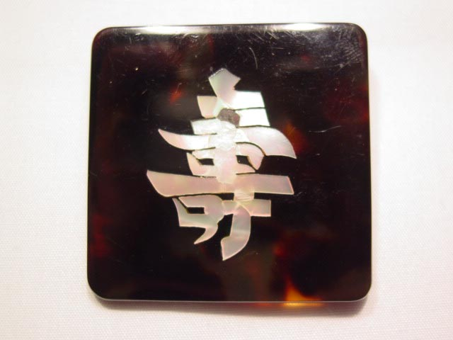 Square Tortoise Shell Pin with Oriental Design